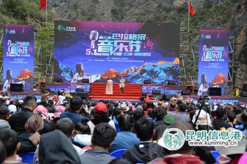 巴拉格宗第三届音乐节开唱 谭维维沙宝亮等歌手齐亮相